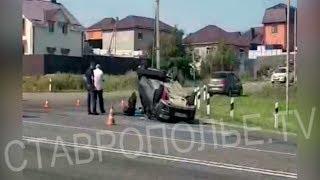 Вблизи аэропорта Ставрополь перевернулась легковушка