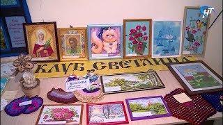 В Великом Новгороде открылась выставка работ рукодельников с ограниченными возможностями здоровья