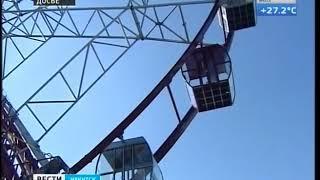 Запуск колеса обозрения в Иркутске опять перенесли
