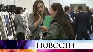 Как развивать малый и средний бизнес, обсуждают на форуме в Москве.