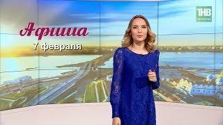 7 февраля правнучка Шаляпина споёт в Казани с La Primavera - афиша событий в Казани - ТНВ