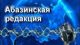 """Радиопрограмма """"Литературные встречи"""" 04.06.18"""