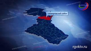 Один человек погиб в ДТП в Дагестане