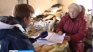 Пенсионерку из посёлка Луговое обманули строители
