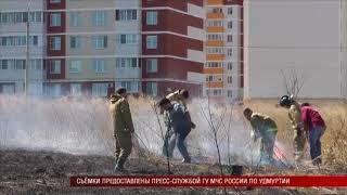 10 05 2018 Трава горела в Ижевске на улице Берша