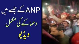 Today incident In Peshawar Real footage | Sad News At Late Night
