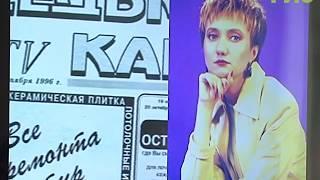 Не случайно премия за вклад в развитие журналистики области названа именем Натальи Мануйловой