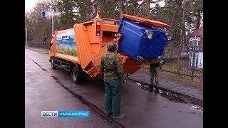 В Калининградской области начинают утилизацию использованных батареек