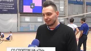 Белгородские студенты сразятся на универсиаде в 11 дисциплинах