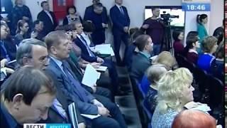 Форум самоуравления прошёл в Иркутске