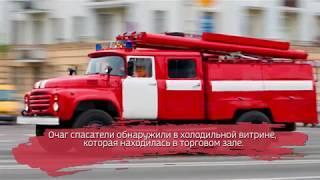Из-за неисправной электропроводки в Череповце едва не сгорел магазин