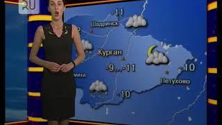 Прогноз погоды с Натальей Ячменевой на 22 марта