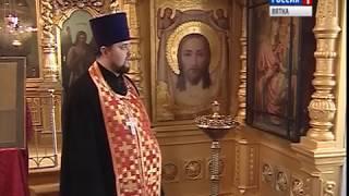 Тульские полицейские вернули Вятской епархии серебряный оклад иконы (ГТРК Вятка)