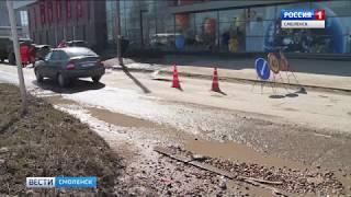 В Смоленске начался плановый ямочный ремонт