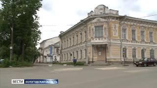 Инвестиционный форум проходит сегодня в Устюжне