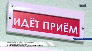 """Оздоровительный центр """"A Clinic"""""""