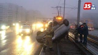 Из-за ДТП в Череповце машина перевернулась и вылетела на трамвайные пути
