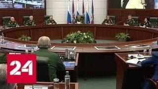Минобороны РФ поможет населению Восточной Гуты вернуться домой - Россия 24