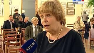 Вечер памяти Надежды Гурьяновой в библиотеке имени Герцена(ГТРК Вятка)