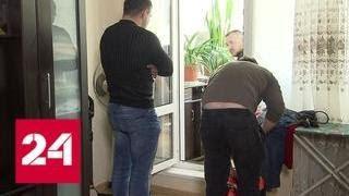 Пациентов подпольной клиники избавляли от алкоголизма хороводами и молитвами - Россия 24