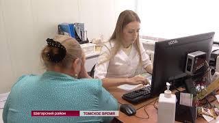 Врачей Томской области научат выявлять рак на ранней стадии