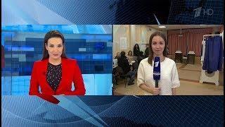 Выборы Президента России 2018 последние Новости на Первом канале (18:03.2018, 9:00)