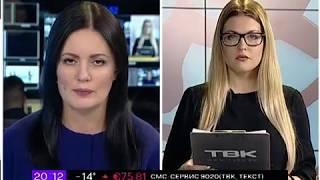 Выборы в Хакасии - итоги