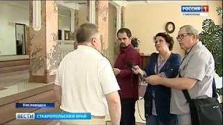 Курортный сбор принес Ставрополью первые 9,5 млн рублей