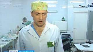 Хирурги из Санкт-Петербурга проводят мастер классы для врачей Калининграда