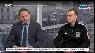 """""""Вести.  Спорт"""" Эфир от 21. 02. 18"""