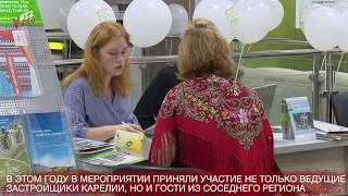 Ярмарка квартир в Петрозаводске