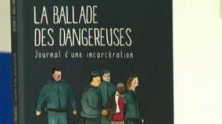 Комикс о наркотиках, тюрьме и спасении