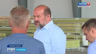В Архангельске скоро появится современный спорткомплекс для большого тенниса