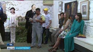 В Уфе проходит выставка, посвященная творчеству Давида Бурлюка