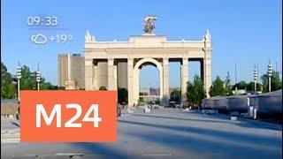 Благоустройство улиц Москвы завершат к концу августа - Москва 24