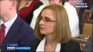 В России отметили День науки