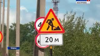 В Шарье идут масштабные дорожные работы