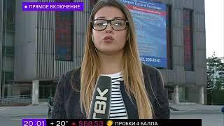 Митинги в Красноярске