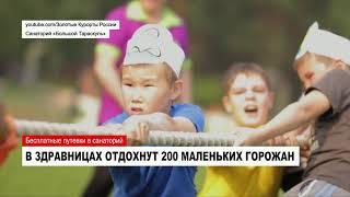 НОВОСТИ от 13.07.2018 с Ольгой Поповой