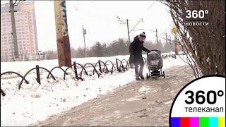 В полосу препятствий превратился тротуар на улице Сахарова в Дубне