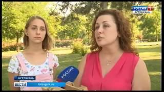Частичку моря в Астрахань привезли студенты художественного училища