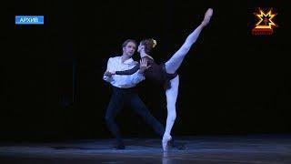 Шупашкарта пĕтĕм тĕнчери балет фестивалĕ пулать