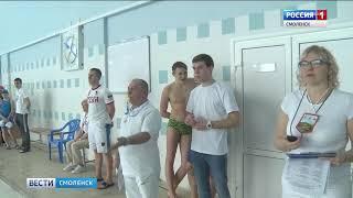 Смоленск принял турнир по плаванию