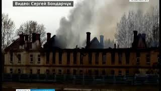На территории бывшего военного городка в Красноярске горела казарма