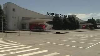 Около старого аэропорта Ростова появится парковка