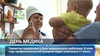 В Тольятти наградят лучших сотрудников сферы здравоохранения