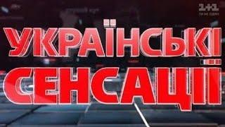 Новости Украины. Путин, что хотел взять от Украины, уже взял. Корнейчук