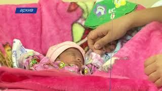 Симферопольским семьям выдадут пособие на первого ребёнка
