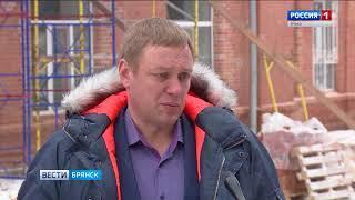 Круглый сквер в Брянске будут реконструировать