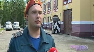 В Ярославском районе горел дом: есть погибшая
